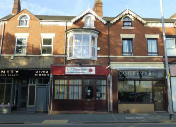 Thumbnail Retail premises for sale in High Street, Newcastle, Staffordshire
