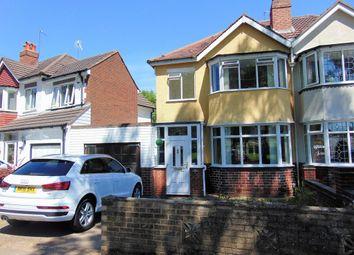 Thumbnail 3 bedroom semi-detached house to rent in Hanging Lane, Northfield, Birmingham