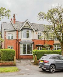 Thumbnail 5 bed semi-detached house for sale in Somerset Avenue, Wilpshire, Blackburn