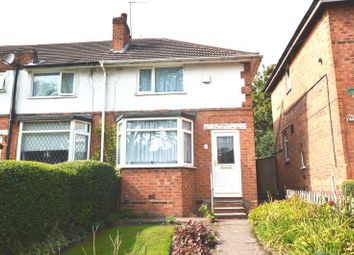 Thumbnail 2 bed terraced house to rent in Birkenshaw Road, Great Barr, Birmingham