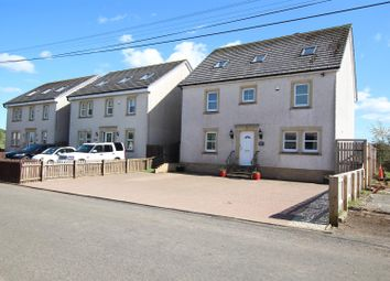 Thumbnail 4 bed property for sale in Strathaven