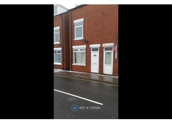 Thumbnail 3 bed terraced house to rent in North Road, Clowne, Chesterfield