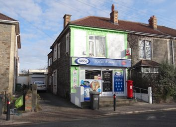 Thumbnail Retail premises for sale in High Street, Hanham, Bristol
