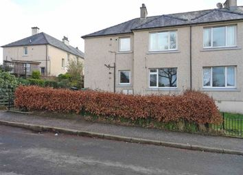 Thumbnail 2 bed flat for sale in Craigmath, Dalbeattie