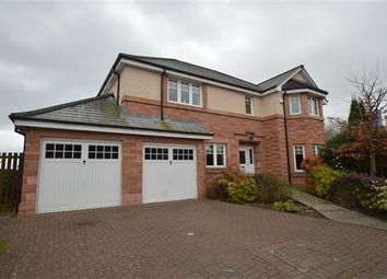 Thumbnail 5 bed property for sale in Manor Drive, Drumpellier Farm, Coatbridge