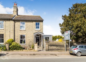 Thumbnail 4 bed end terrace house for sale in Station Road, Beccles