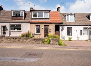 Thumbnail 2 bed terraced house for sale in 66 Appin Crescent, Dunfermline