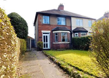 Thumbnail 3 bed semi-detached house for sale in Moss Pit, Stafford