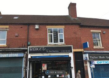 Thumbnail 1 bed flat to rent in Halesowen Road, Dudley