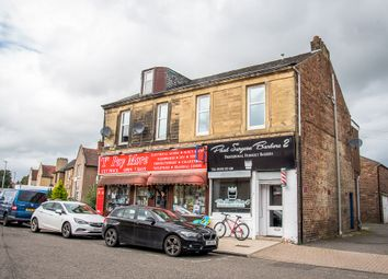 Thumbnail 2 bed maisonette for sale in King Street, Stenhousemuir