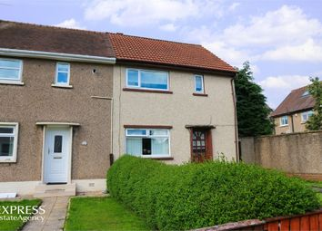 Thumbnail 2 bed end terrace house for sale in Mckinlay Crescent, Irvine, North Ayrshire