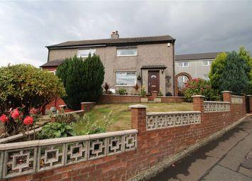 Thumbnail 2 bed semi-detached house for sale in Fancy Farm Road, Greenock