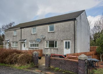Thumbnail 2 bed end terrace house for sale in 80 Donaldswood Road, Paisley
