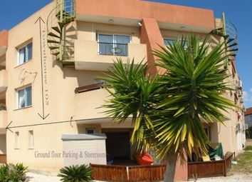 Thumbnail 2 bed town house for sale in Anavergos, Anavargos, Paphos, Cyprus