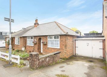 Thumbnail 2 bed bungalow for sale in Linkfield Road, Mountsorrel, Loughborough