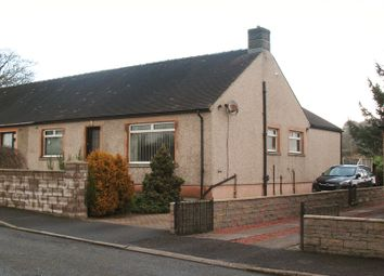 Thumbnail 2 bed semi-detached bungalow for sale in Clint Terrace, Yeskett, Lockerbie, Dumfries And Galloway.