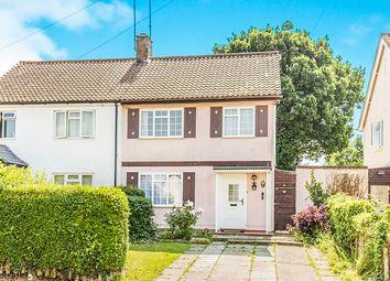 Thumbnail 3 bed semi-detached house for sale in Rushington Lane, Totton, Southampton