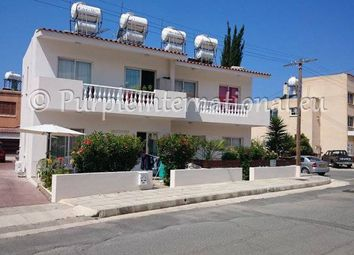 Thumbnail Commercial property for sale in Chloraka, Cyprus