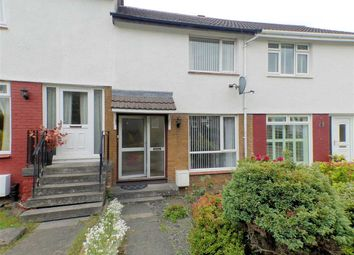 Thumbnail 2 bed terraced house for sale in Cunningham Drive, Giffnock, Glasgow