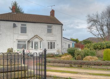 Thumbnail 1 bed terraced house for sale in St. Lawrence Road, North Wingfield, Chesterfield