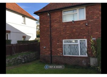 Thumbnail 2 bed end terrace house to rent in Anslow Avenue, Beeston, Nottingham