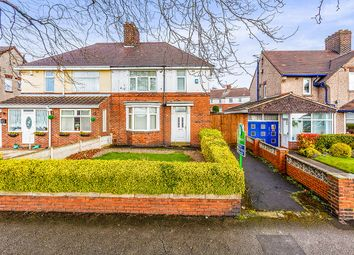 Thumbnail 3 bed semi-detached house to rent in Southey Green Road, Sheffield