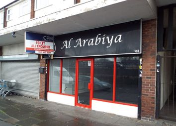 Thumbnail Retail premises to let in 183 Birchfield Road, Perry Barr