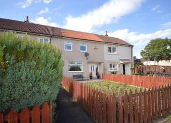 Thumbnail 2 bedroom terraced house to rent in Honeycomb Place, Netherburn, Larkhall