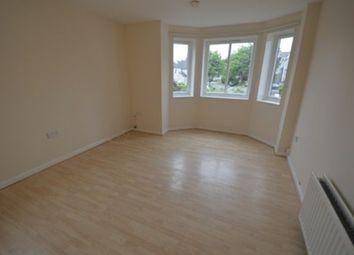 Thumbnail 2 bed flat to rent in South Gyle Road, Edinburgh, Midlothian