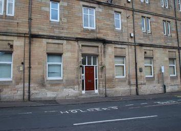 Thumbnail 2 bedroom flat for sale in East Bridge Street, Falkirk