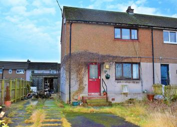 Thumbnail 2 bed end terrace house for sale in 20 Bensmoor Road, Springfield, Gretna, Dumfries & Galloway