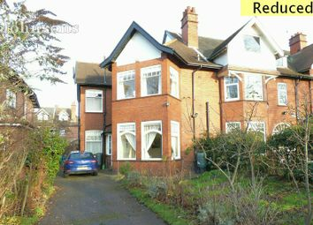 Thumbnail 7 bed town house for sale in Town Moor Avenue, Town Moor, Doncaster.