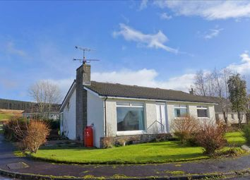 Thumbnail 3 bedroom bungalow for sale in Four Winds, Balmichael Estate, Shiskine