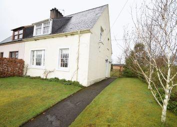 Thumbnail 3 bed cottage for sale in 8 Howes Brae, Skirling, Biggar