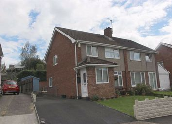 Thumbnail 3 bedroom semi-detached house for sale in Cyncoed Close, Dunvant, Swansea