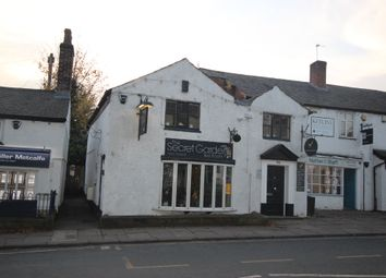 Thumbnail Commercial property for sale in Barton Road, Worsley, Manchester