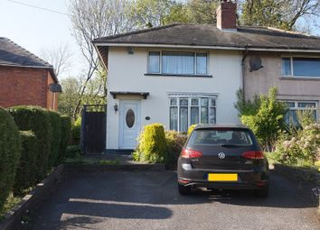 Thumbnail 3 bed semi-detached house for sale in Merrions Close, Great Barr, Birmingham