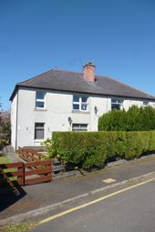 Thumbnail 1 bed flat for sale in 15 Clerkhill, Dumfries