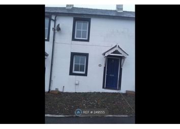 Thumbnail 2 bedroom terraced house to rent in Mountain View, Whitehaven