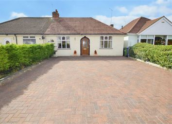 Thumbnail 2 bed semi-detached bungalow for sale in London Road, Roade, Northampton