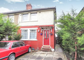 Thumbnail 3 bed end terrace house for sale in Walker Drive, Bradford
