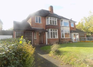 Thumbnail Semi-detached house for sale in Yateley Avenue, Great Barr, Birmingham