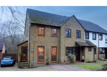 Thumbnail 2 bed end terrace house for sale in Violet Close, Chatham