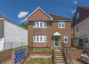 3 bed detached house for sale in Heatherbank, London SE9