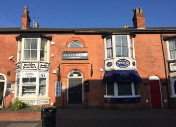 Thumbnail Retail premises to let in Vyse Street, Hockley, Birmingham