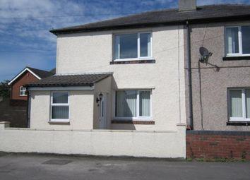 Thumbnail 3 bedroom semi-detached house to rent in Highmoor, Wigton