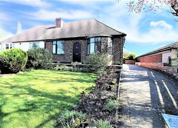 Thumbnail 2 bed bungalow for sale in Hardwick Lane, Aston, Sheffield