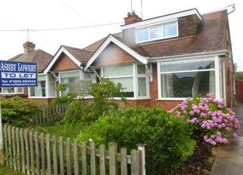 Thumbnail 2 bedroom semi-detached bungalow to rent in Northampton Lane South, Moulton, Northampton