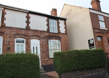 Thumbnail 3 bedroom end terrace house to rent in Vicarage Road, Wednesbury