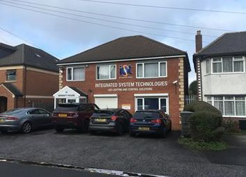 Thumbnail Office to let in 31 Gate Lane, Boldmere, Sutton Coldfield